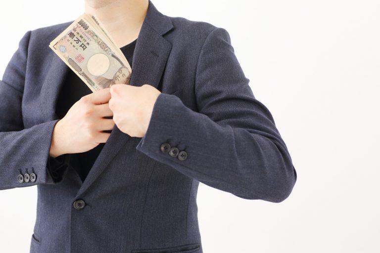 企業詐欺の解決