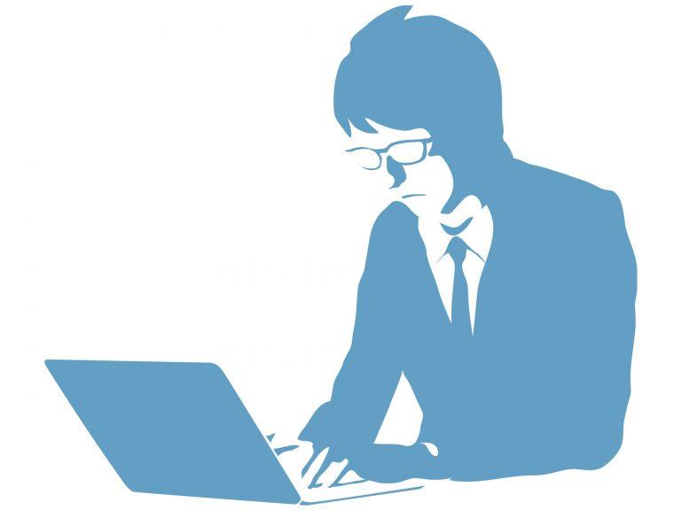 雇用契約違反に対する調査